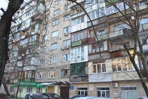 non-residential premises, Zhylianska, Kyiv, Z-186478 - Photo 6