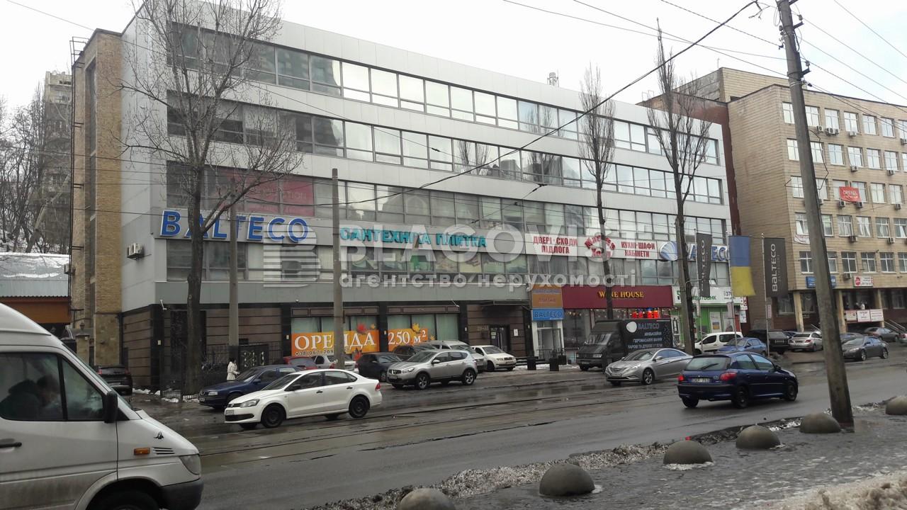 Магазин, R-7436, Глибочицька, Київ - Фото 4