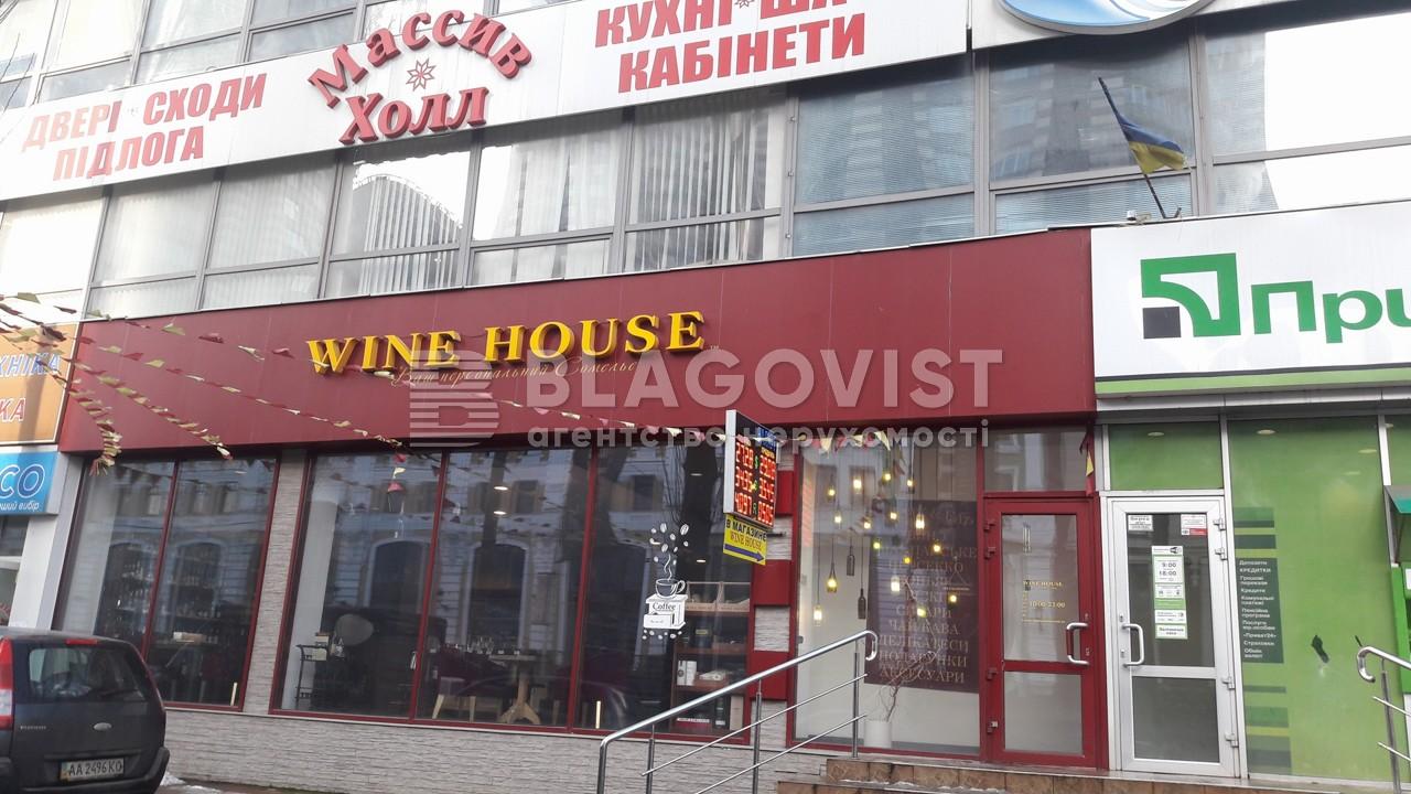 Магазин, R-7436, Глибочицька, Київ - Фото 6