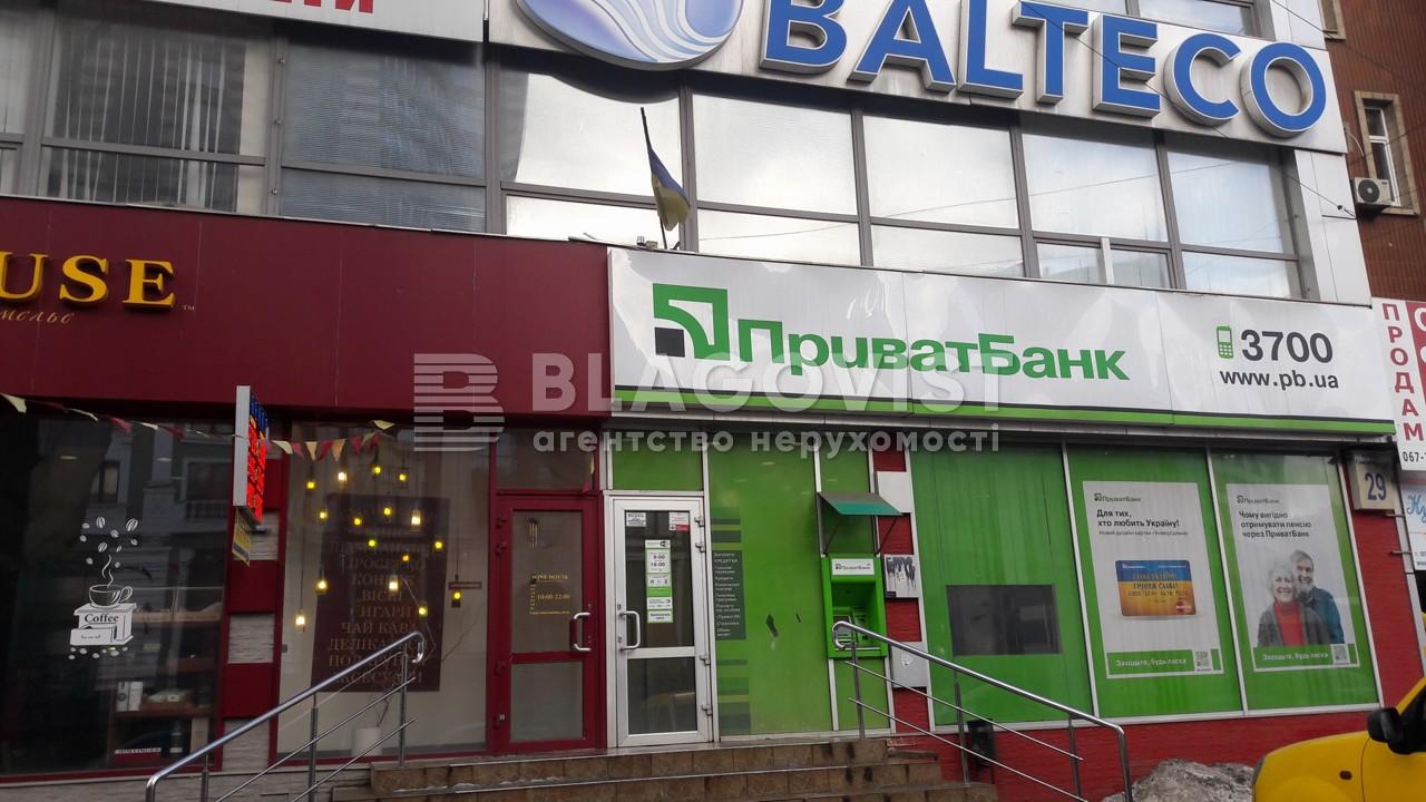 Магазин, R-7436, Глибочицька, Київ - Фото 5