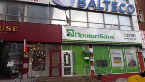 Магазин, Глубочицкая, Киев, R-7436 - Фото 5