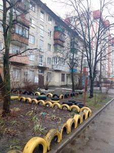 Квартира Пожарского, 2, Киев, Z-811388 - Фото3