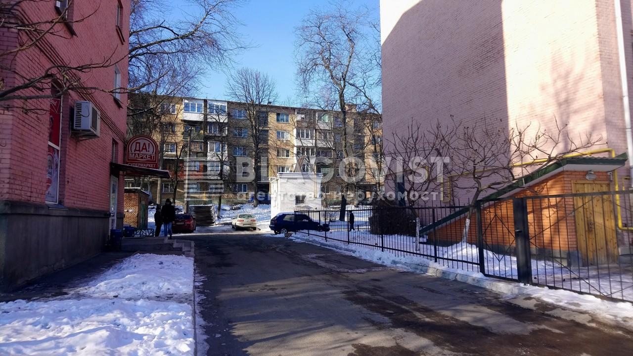 Офис, A-108562, Пироговский путь (Краснознаменная), Киев - Фото 16