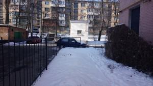 Офис, A-108562, Пироговский путь (Краснознаменная), Киев - Фото 20