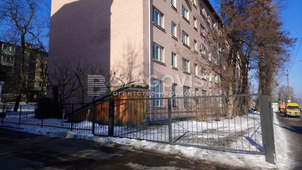 Офис, A-108562, Пироговский путь (Краснознаменная), Киев - Фото 1