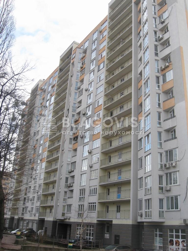 Квартира Z-707441, Борщагівська, 152а, Київ - Фото 1