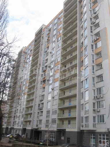 Apartment, Z-479596, 152а
