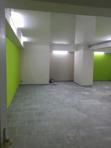 Офис, Гетьмана Вадима (Индустриальная), Киев, R-9875 - Фото 6