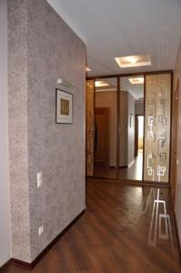 Квартира Подвысоцкого Профессора, 6в, Киев, Z-232076 - Фото 13