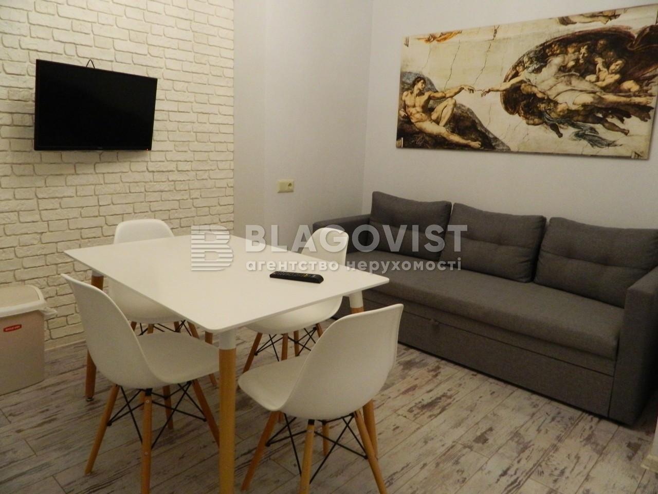 Квартира Z-477461, Шумского Юрия, 5, Киев - Фото 15