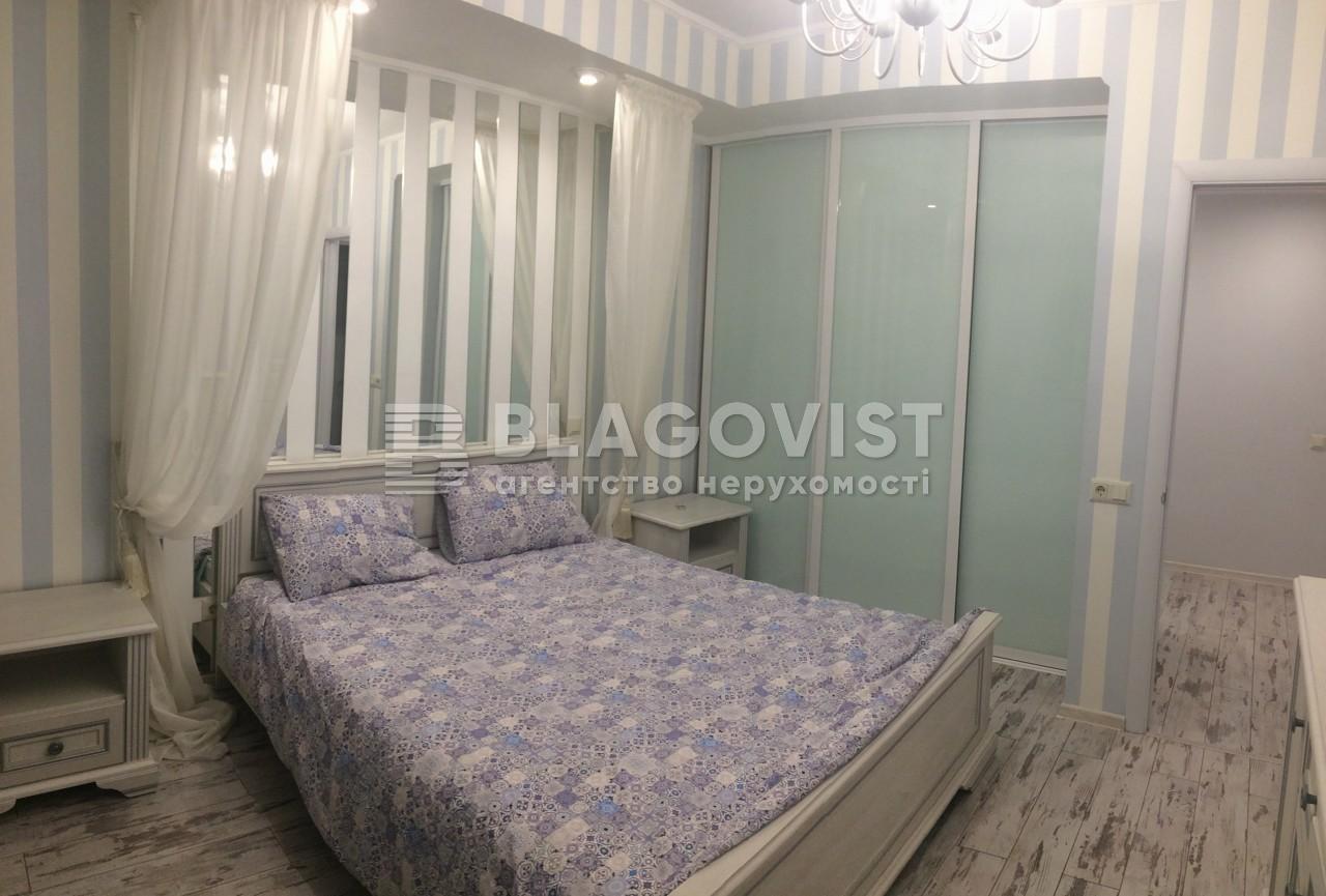 Квартира Z-477461, Шумского Юрия, 5, Киев - Фото 9