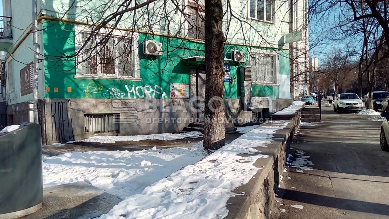 Офис, M-32763, Винниченко Владимира (Коцюбинского Юрия), Киев - Фото 9