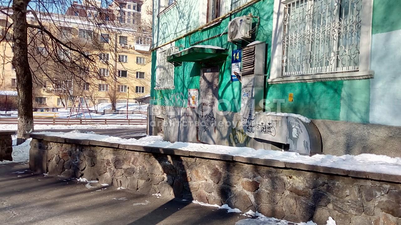 Офис, M-32763, Винниченко Владимира (Коцюбинского Юрия), Киев - Фото 10