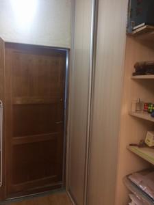 Нежитлове приміщення, Іпсилантіївський пров. (Аїстова), Київ, Z-242849 - Фото 6