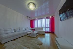 Квартира Днепровская наб., 14а, Киев, Z-278248 - Фото3