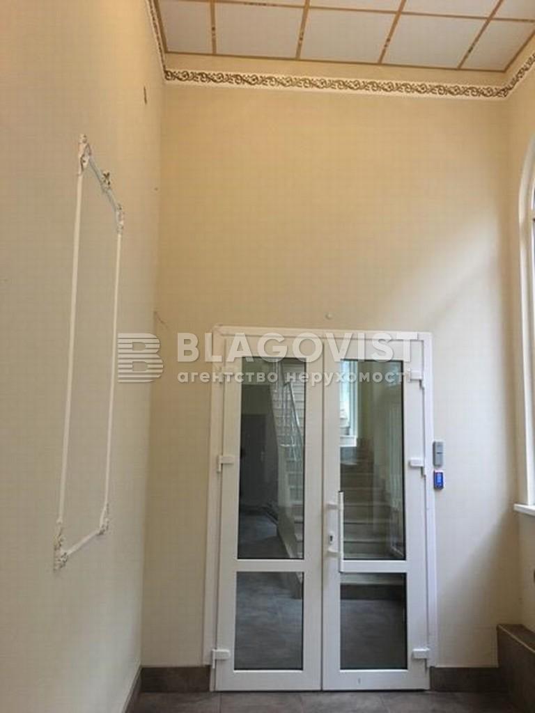 Нежилое помещение, R-12412, Дружбы Народов бульв., Киев - Фото 10