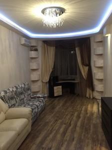 Квартира Коновальца Евгения (Щорса), 32г, Киев, Z-1355258 - Фото