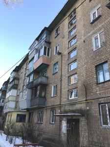 Нежилое помещение, Гречко Маршала, Киев, M-37445 - Фото 19