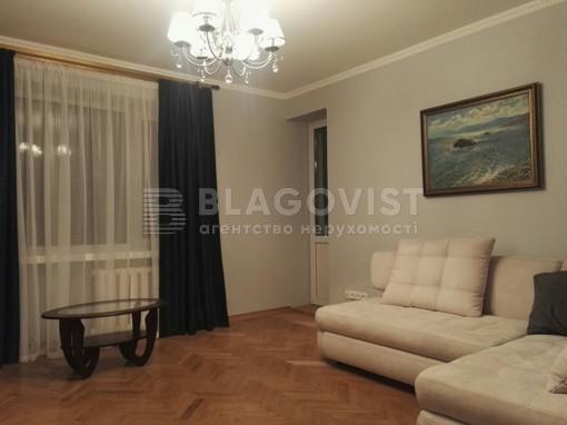 Apartment, Z-262963, 8