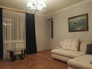 Квартира Гонгадзе (Машинобудівна), 8, Київ, Z-262963 - Фото