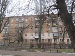 Квартира Питерская, 3, Киев, C-104768 - Фото 1