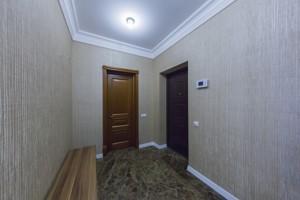 Квартира Глибочицька, 32в, Київ, D-33561 - Фото 23