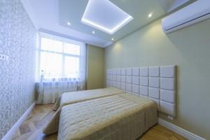 Квартира Глубочицкая, 32в, Киев, D-33562 - Фото 7