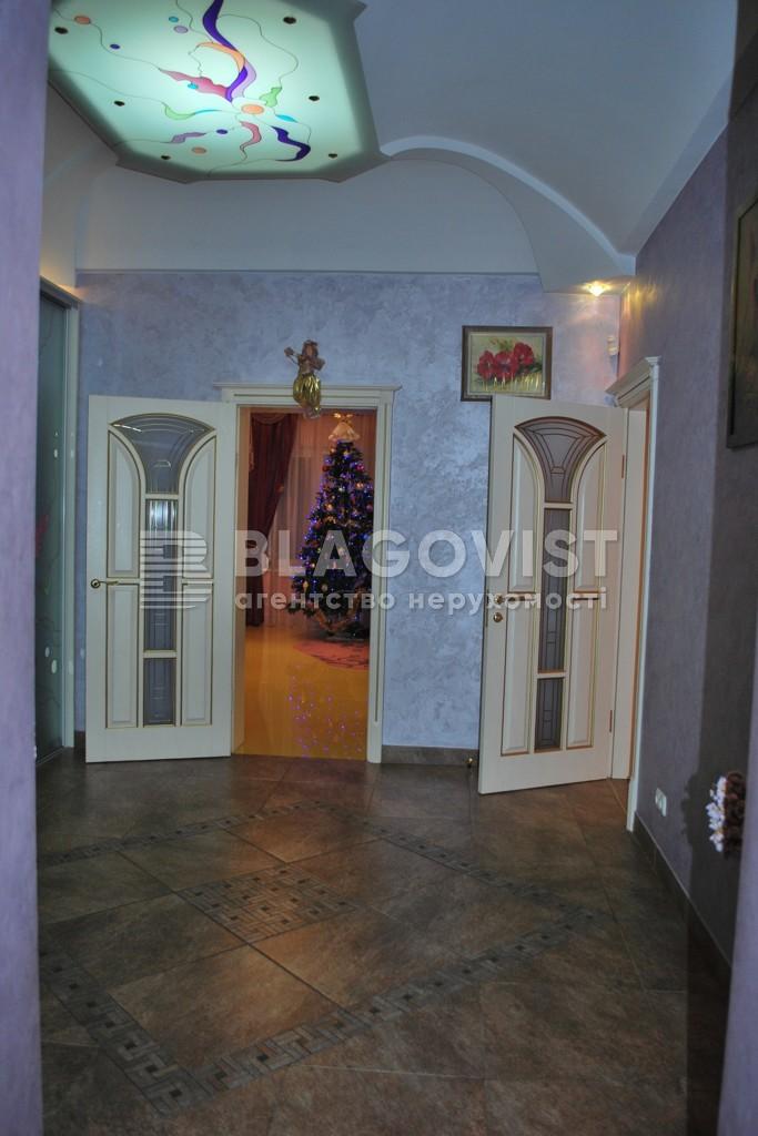 Дом H-41295, Виноградная, Чабаны - Фото 11