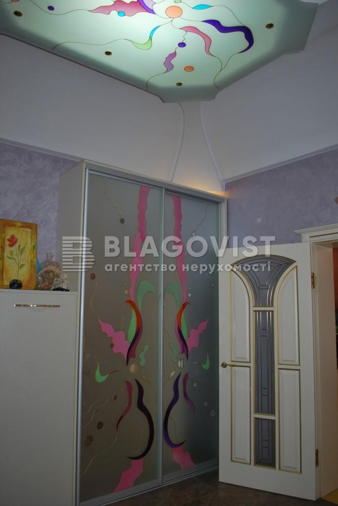 Дом H-41295, Виноградная, Чабаны - Фото 8