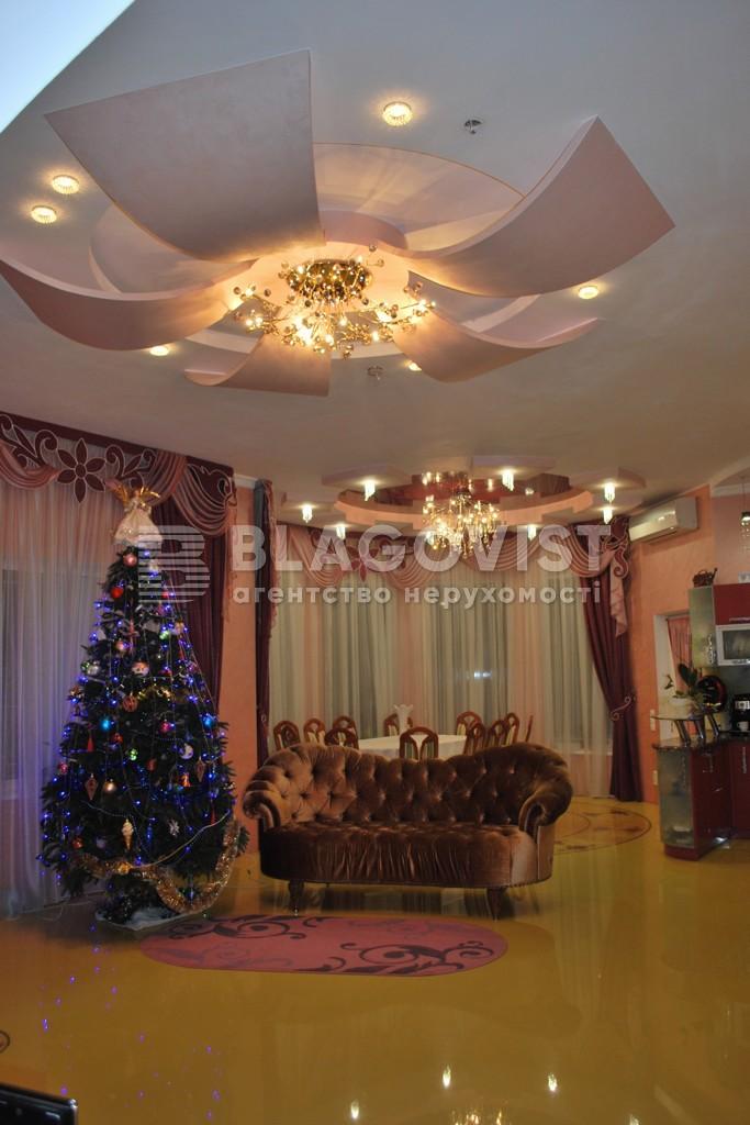 Дом H-41295, Виноградная, Чабаны - Фото 4
