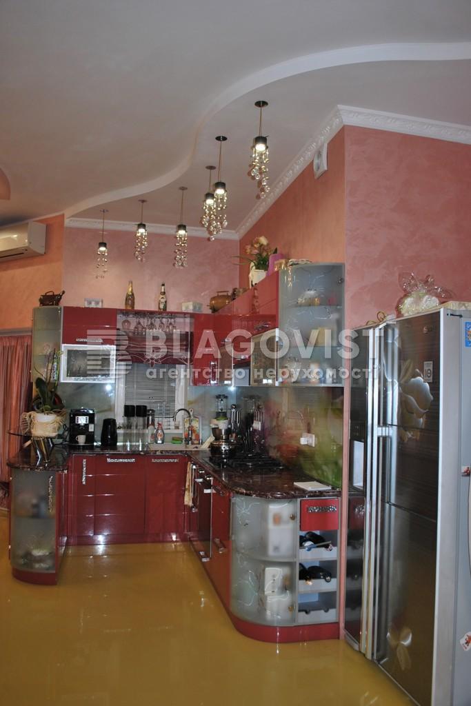 Дом H-41295, Виноградная, Чабаны - Фото 9