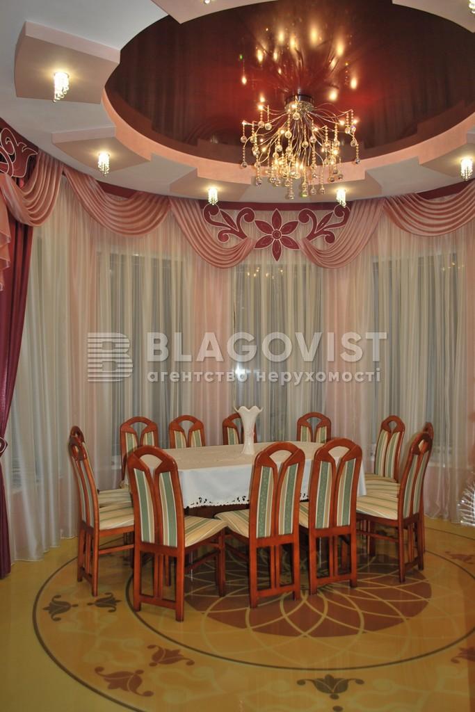 Дом H-41295, Виноградная, Чабаны - Фото 6