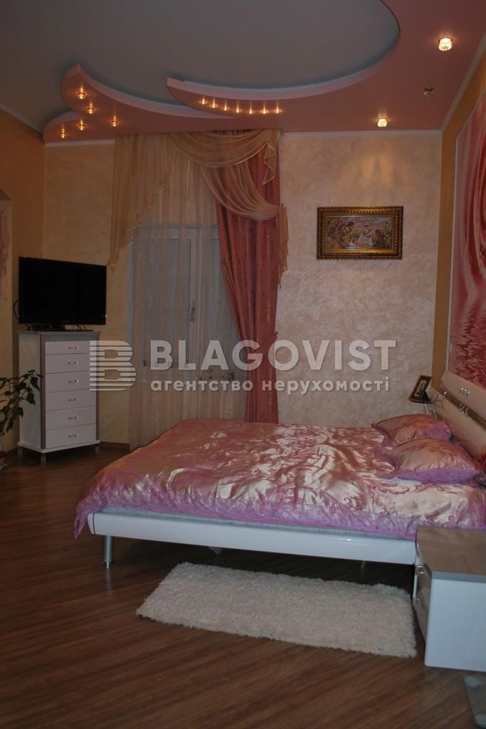Дом H-41295, Виноградная, Чабаны - Фото 7