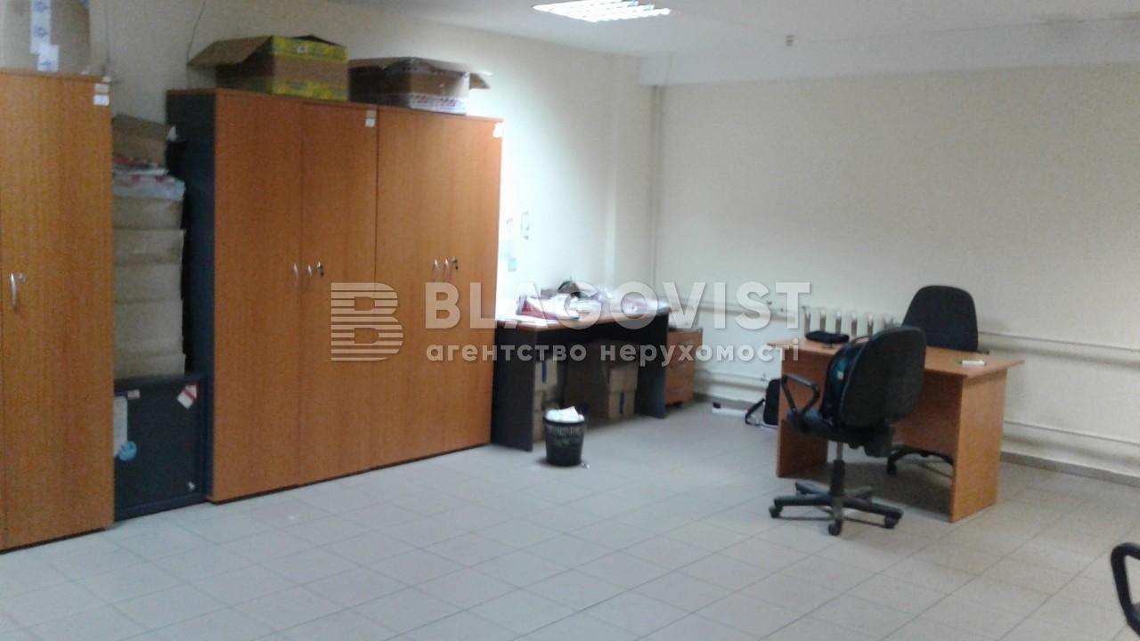 Офис, D-30096, Межигорская, Киев - Фото 1