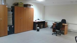 Office, Mezhyhirska, Kyiv, D-30096 - Photo