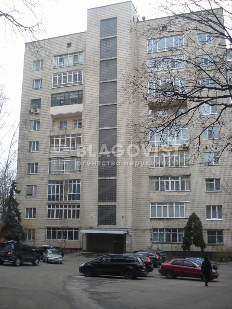 Квартира P-6912, Ярославов Вал, 15а, Киев - Фото 2