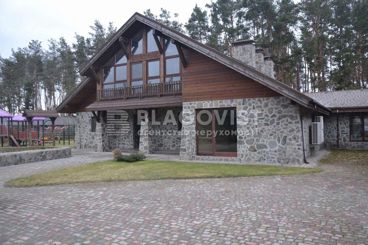 Дом C-104771, Березовка - Фото 2