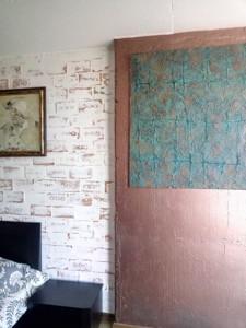 Квартира Днепровская наб., 1, Киев, G-29046 - Фото 10