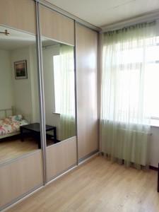 Квартира Днепровская наб., 1, Киев, G-29046 - Фото 13