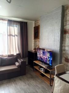 Квартира Днепровская наб., 1, Киев, G-29046 - Фото 5