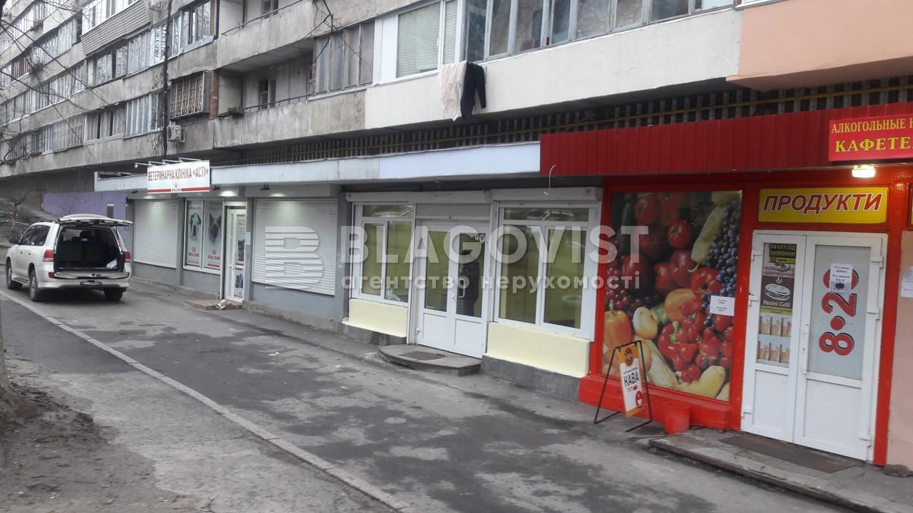 Нежилое помещение, Печенежская, Киев, R-14364 - Фото 4