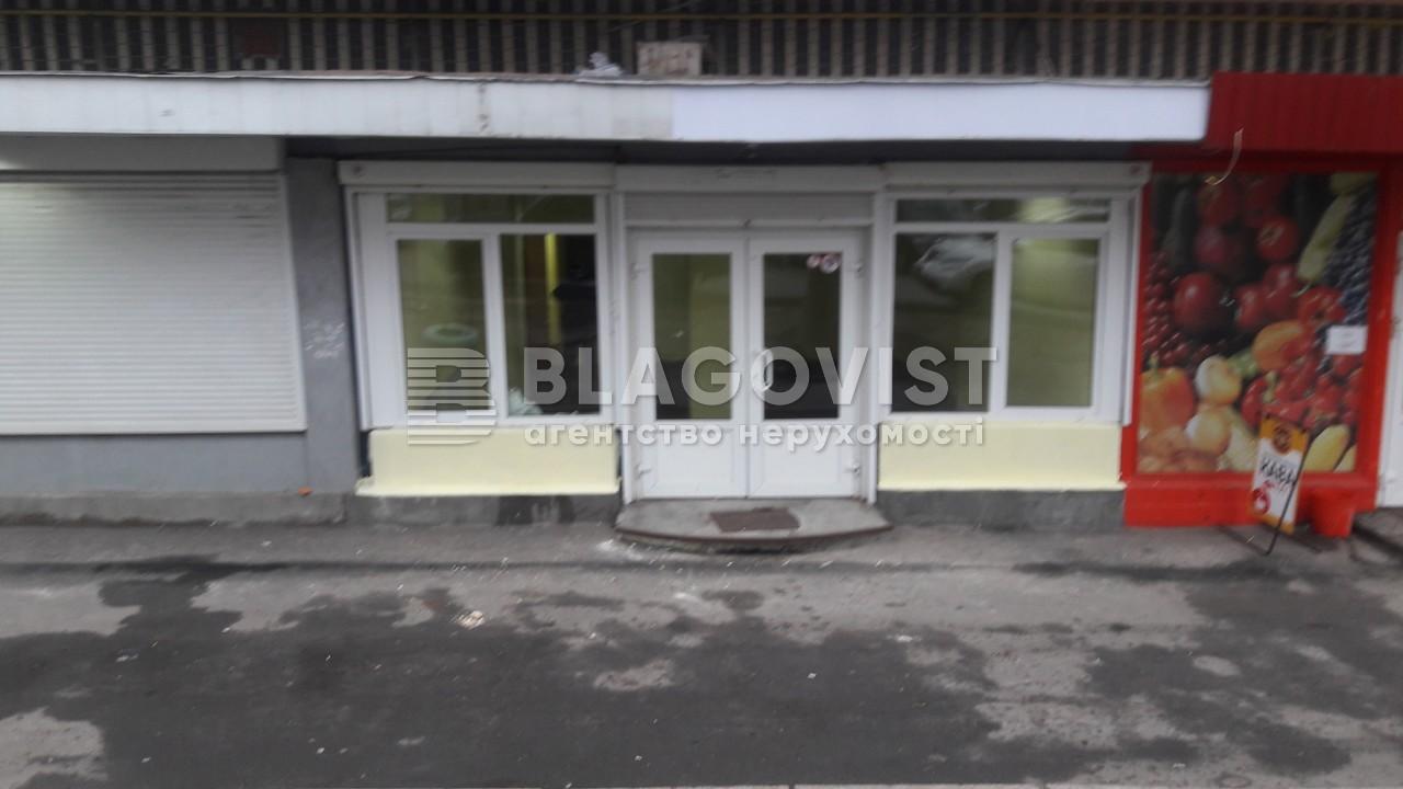 Нежилое помещение, Печенежская, Киев, R-14364 - Фото 5