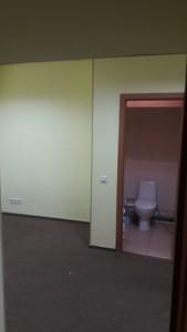 Нежилое помещение, R-14364, Печенежская, Киев - Фото 10