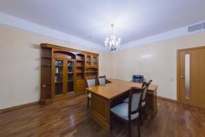 Офіс, H-41398, Мазепи Івана (Січневого Повстання), Київ - Фото 14