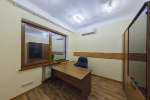 Офіс, H-41398, Мазепи Івана (Січневого Повстання), Київ - Фото 18