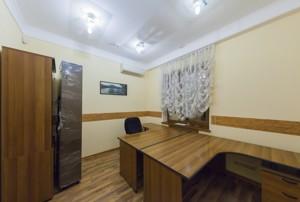Офіс, H-41398, Мазепи Івана (Січневого Повстання), Київ - Фото 24