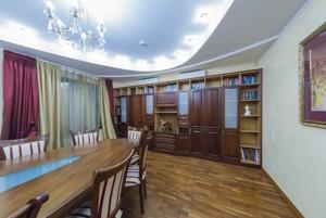 Офіс, H-41398, Мазепи Івана (Січневого Повстання), Київ - Фото 26