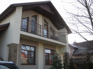 Дом Киевская, Ходосовка, X-27514 - Фото