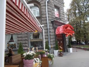 Ресторан, R-14955, Банкова, Київ - Фото 20