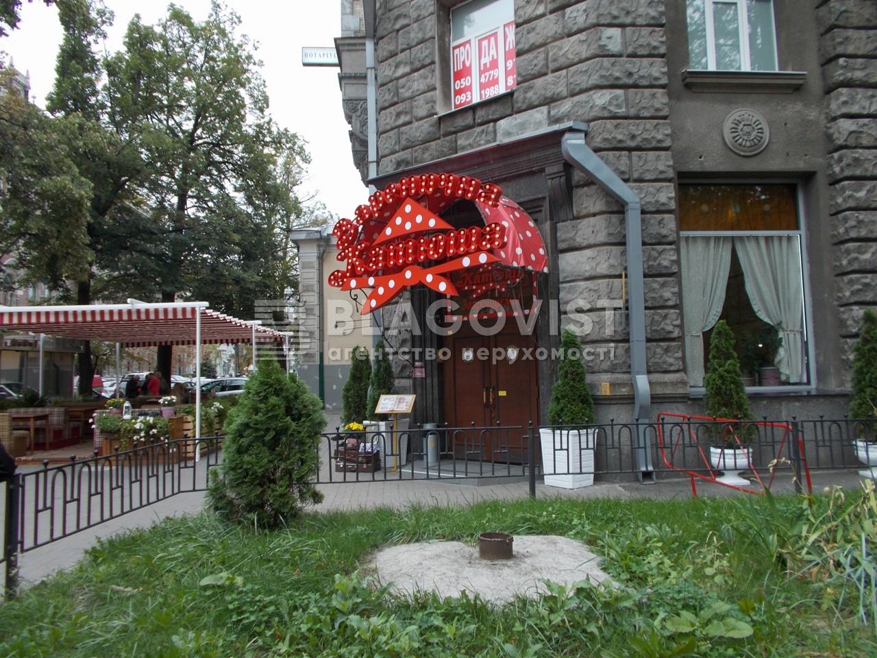 Ресторан, R-14955, Банкова, Київ - Фото 21